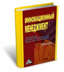 barusheva-3d