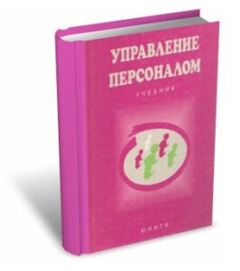 bazarov2-3d