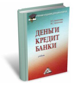 belotelova-3d