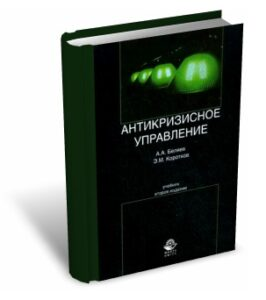 belyaev-3d