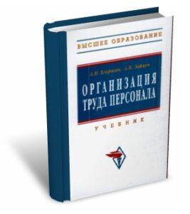 egorshin_OTP-3d