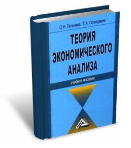 Химия 9 класс габриелян 2010 учебник читать