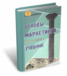 golubkov-3d