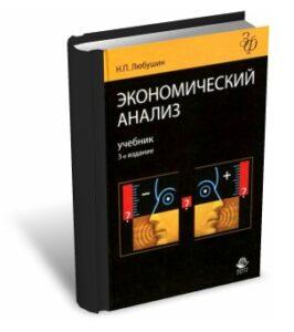 lubushin-3d