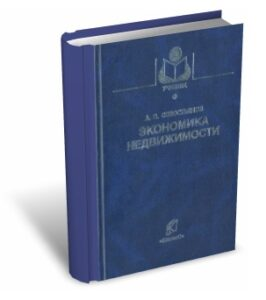 sevostianov-3d