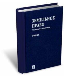 bogolubov-3d