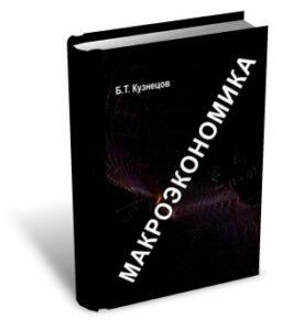 kuznecov-3d