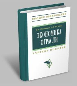 pozdnyakov-3d