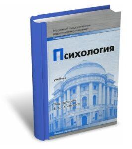 sosnovskiy-3d