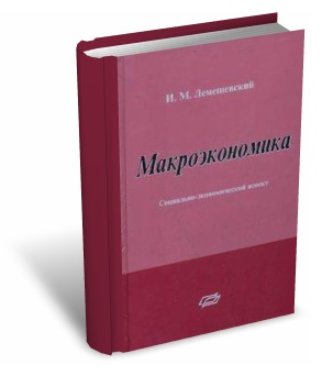ebook Geoelectromagnetic