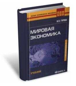 gurova-3d