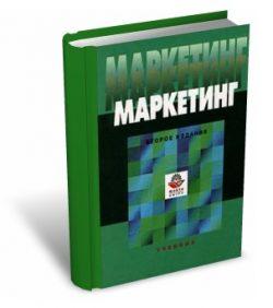 Эриашвили Маркетинг