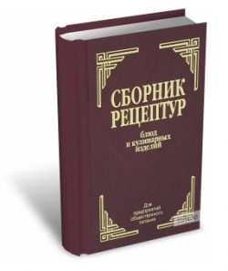 golunova-3d