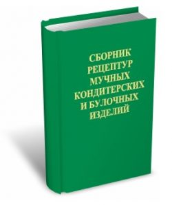 pavlov-3d