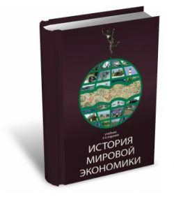 polyak-istoriya-3d